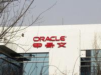 巨人Oracle能突破困境转型成功吗?