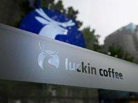 實地蹲守10家店,這里是關于瑞幸咖啡的一些新觀察