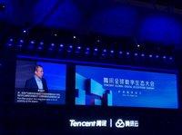 腾讯总裁刘炽平:扎根消费互联网,拥抱产业互联网 | CEO说