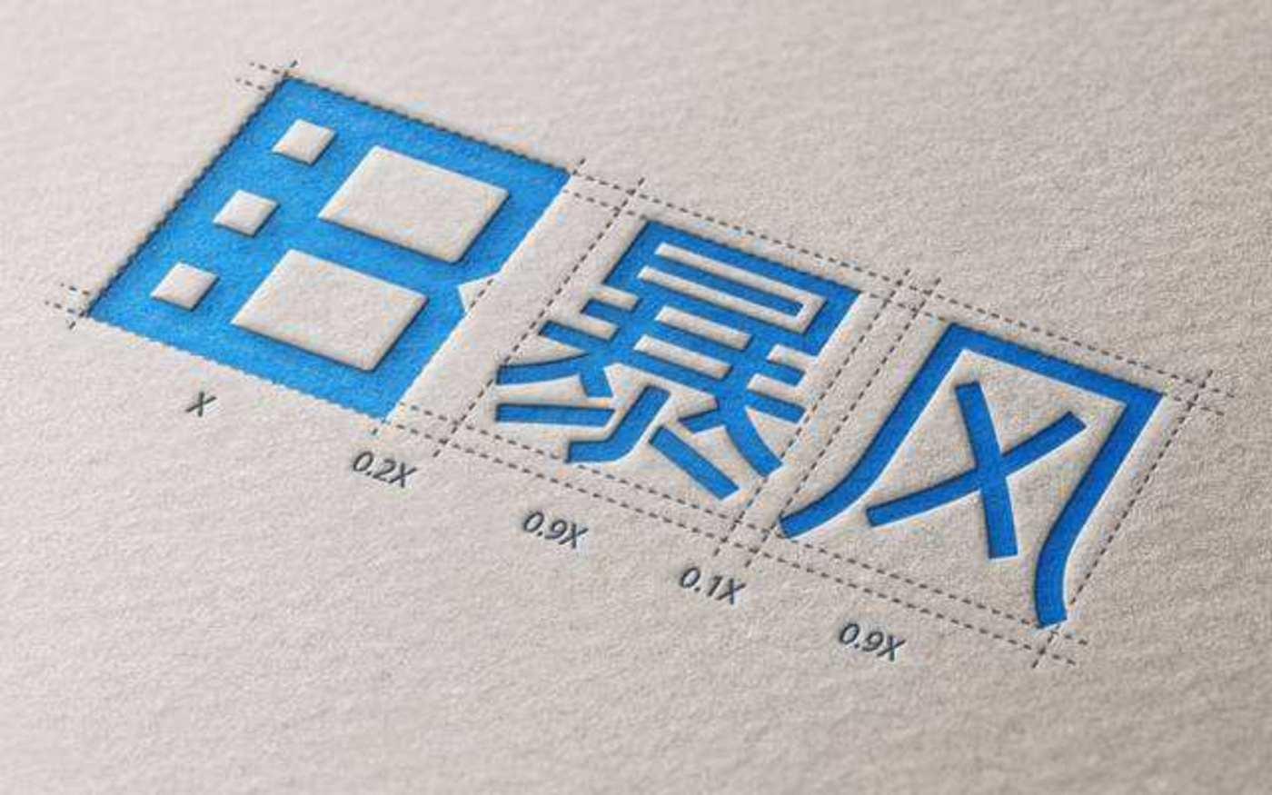 图片来源@和讯