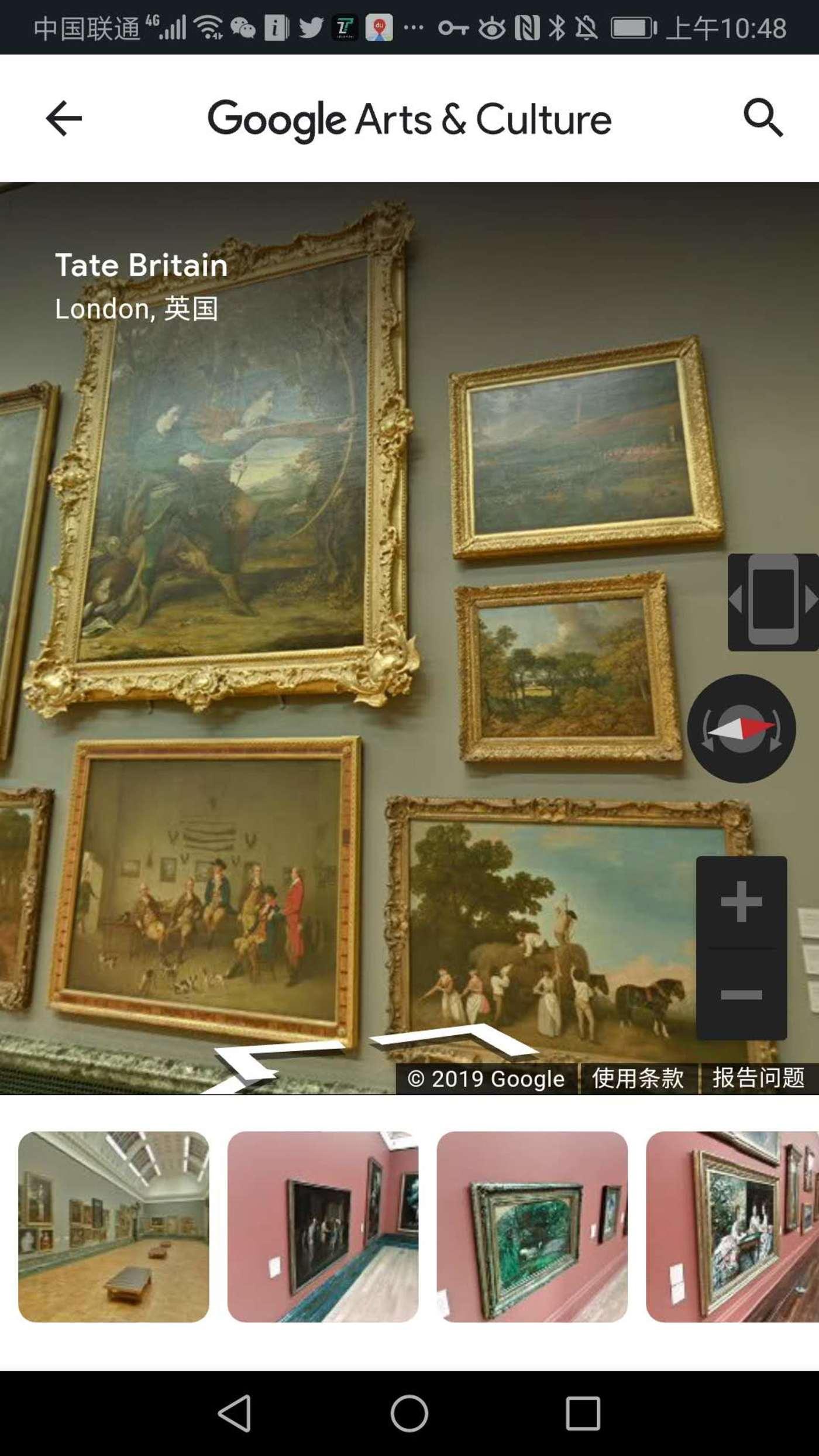 属于谷歌版权的博物馆内景