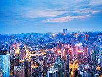 遷戶貴陽:一座新興都市的希望與陣痛