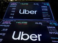 Uber周四将发布首份财报,亏损或高达10亿美元 | 5月28日坏消息榜