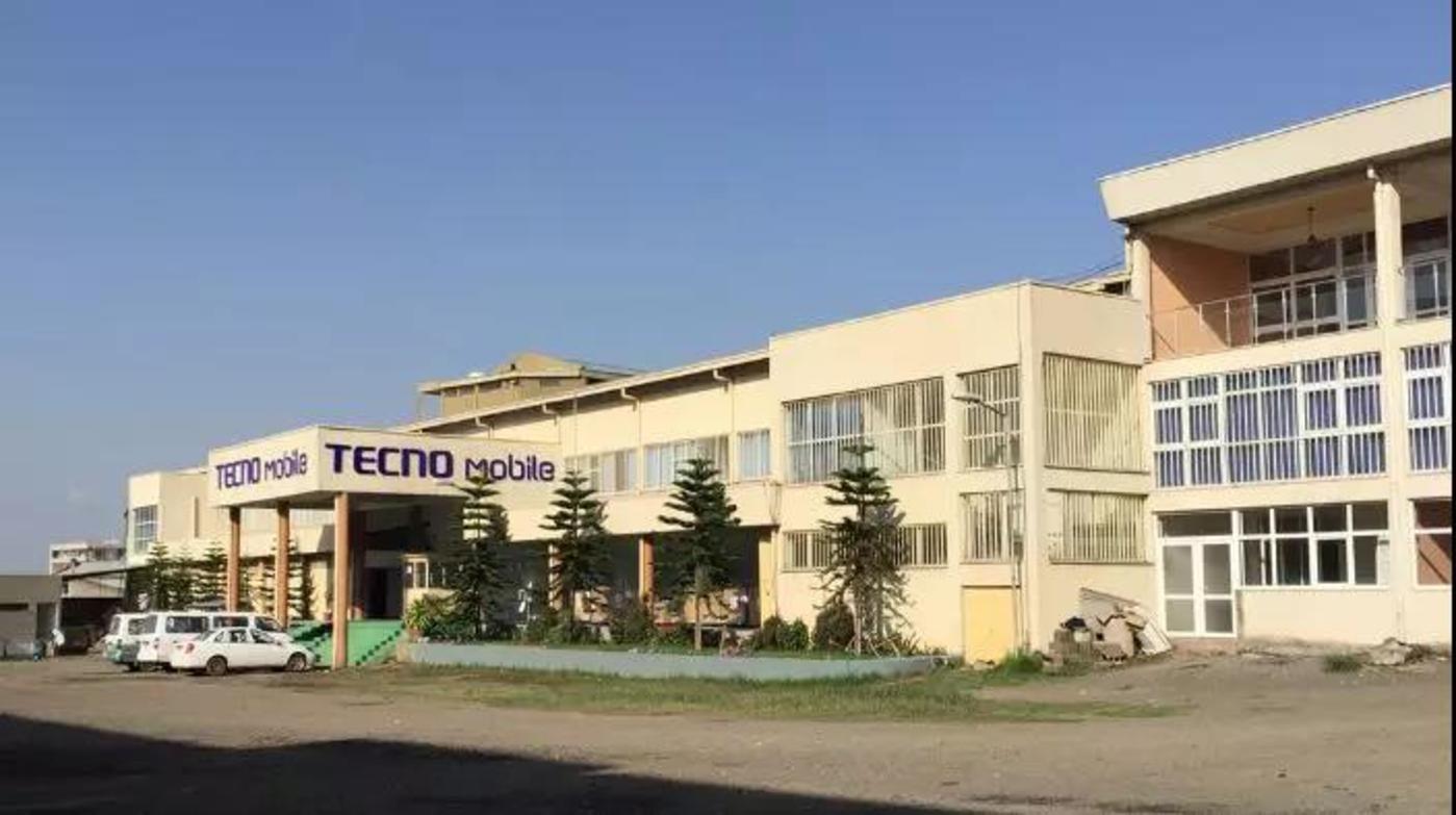 传音旗下品牌TECNO的埃塞工厂