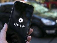 【钛晨报】Uber一季度净亏损10亿美元,但高于分析师预期;戴尔第一财季营收219亿美元,扭亏为盈