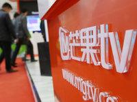 芒果超媒获20亿融资:内容平台与运营商的豪门婚姻