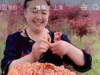 烤虾大妈:对抖音三无产品不知情,被人盗用了视频