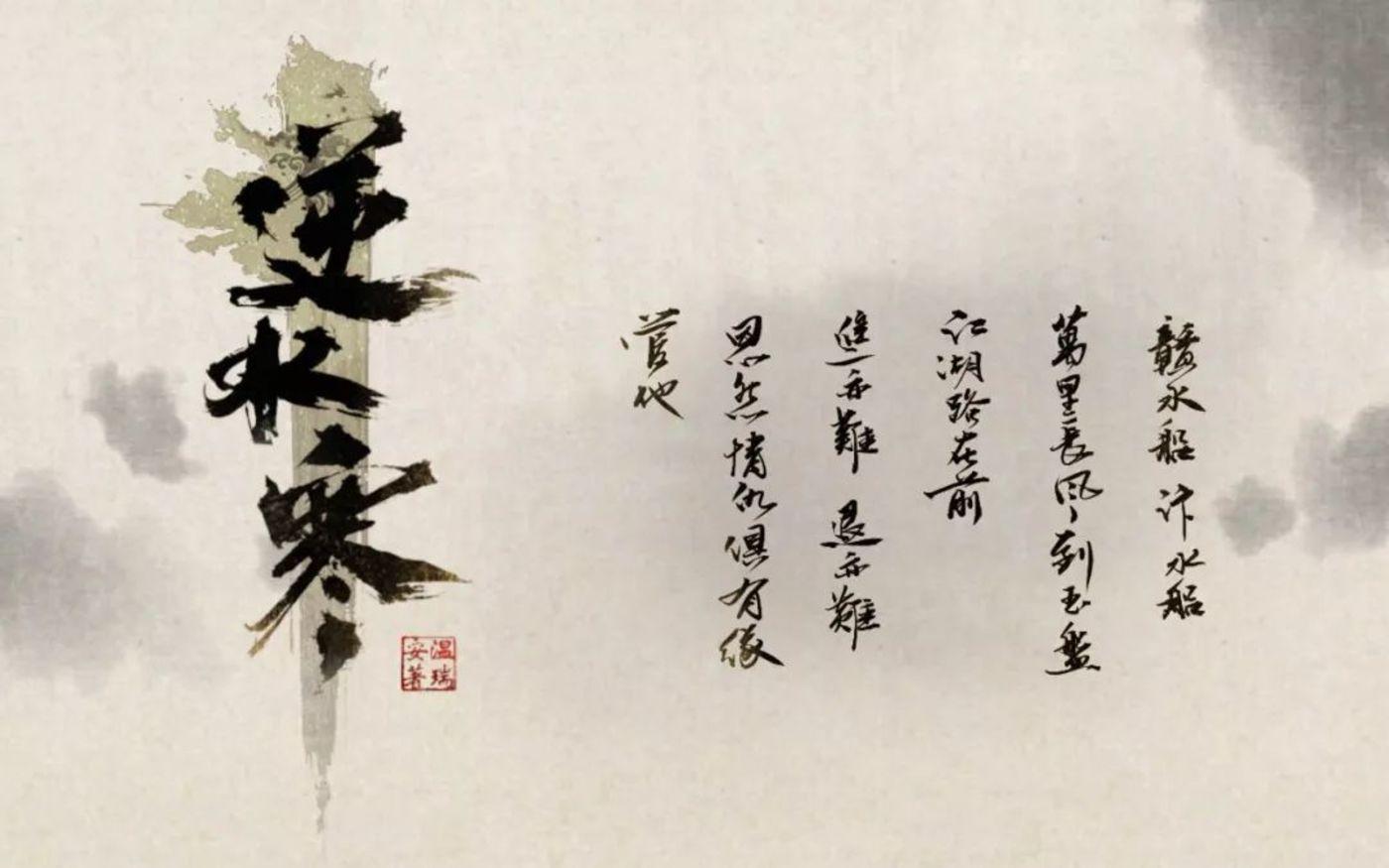 """武侠游戏演变史:从""""侠客英雄传""""到""""只狼"""""""