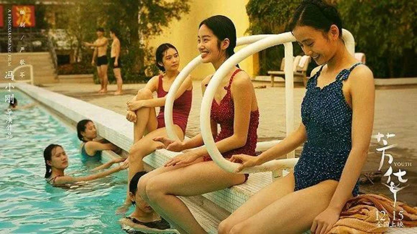全球四分之一的泳装,都被这群东北老铁承包了