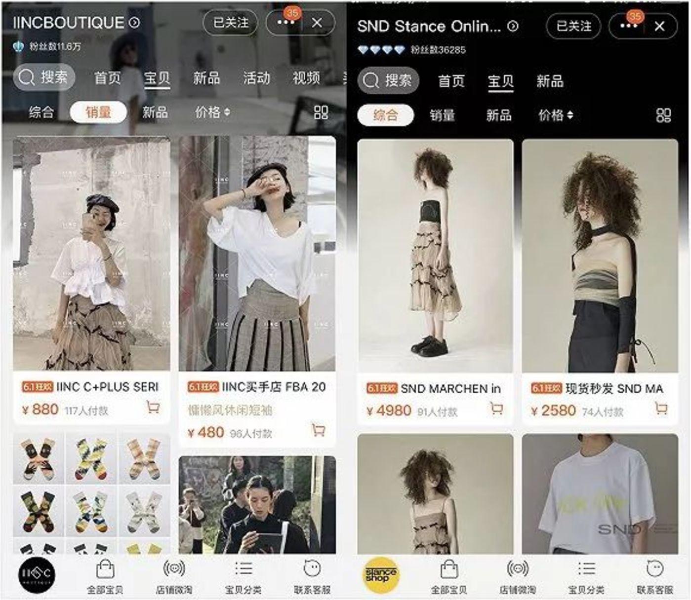 中国设计师品牌准备好开网店了吗?