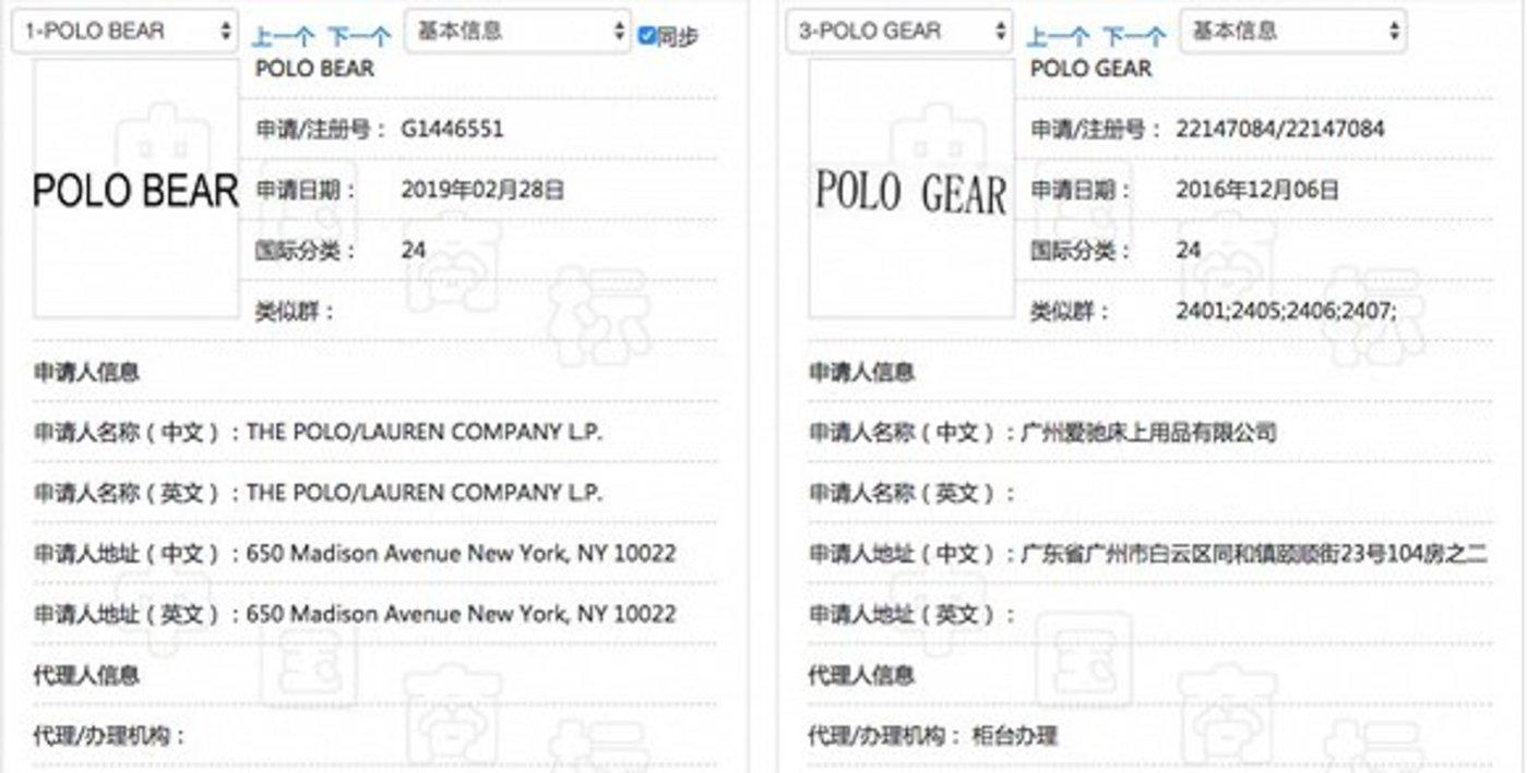 假POLO立起数万中国男性衣领,也让维权中的正牌至今犯难