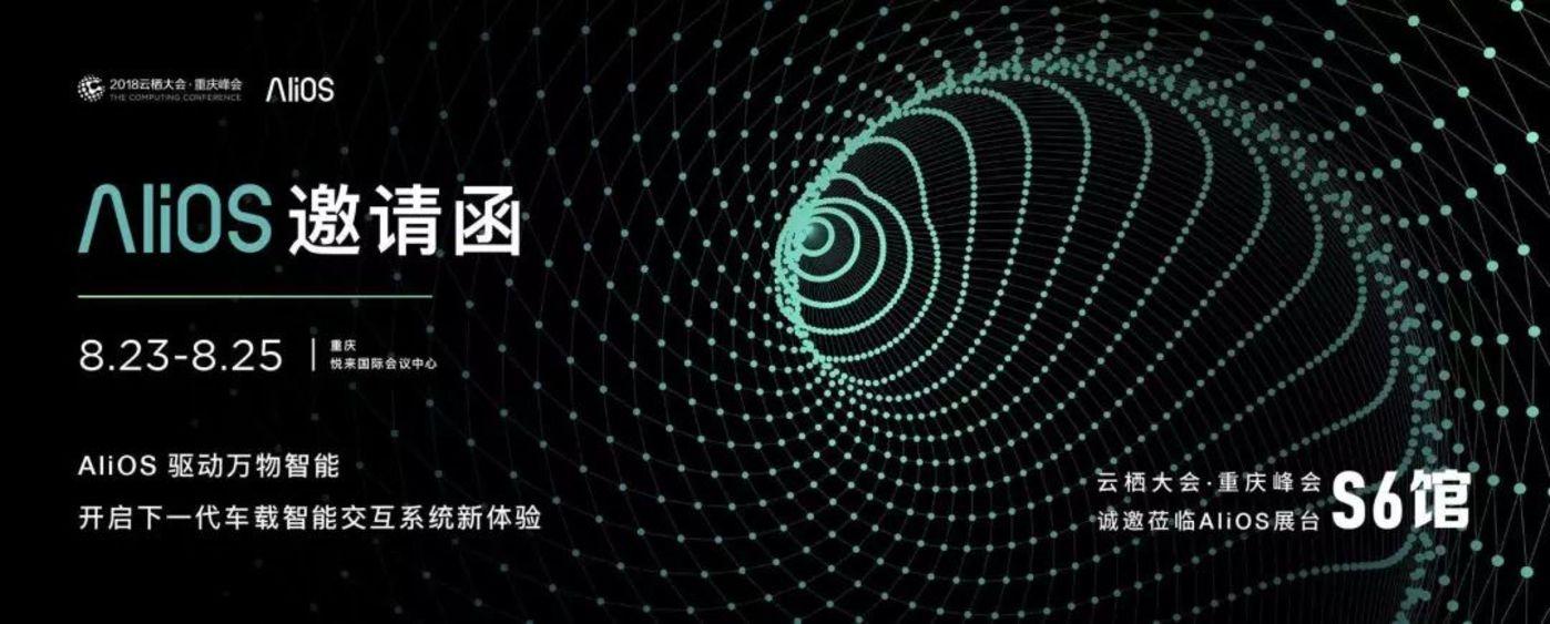 """从互联网20年野史,看华为鸿蒙等""""国产""""系统的突围之路"""