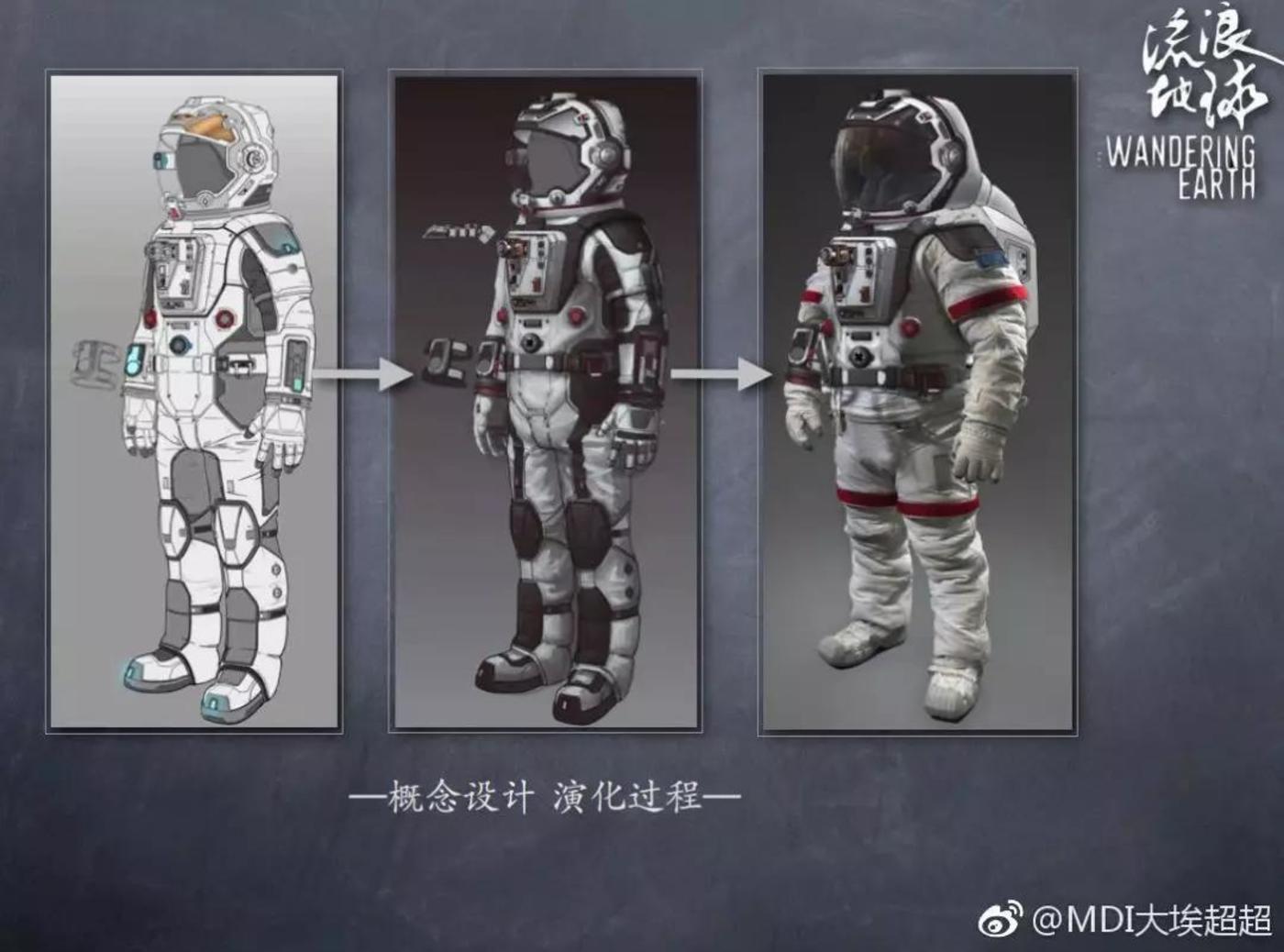 《流浪地球》宇航服 图片来自@MDI大埃超超
