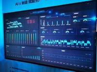 格创东智发布工业应用智能平台,推动工厂进化 | 钛快讯