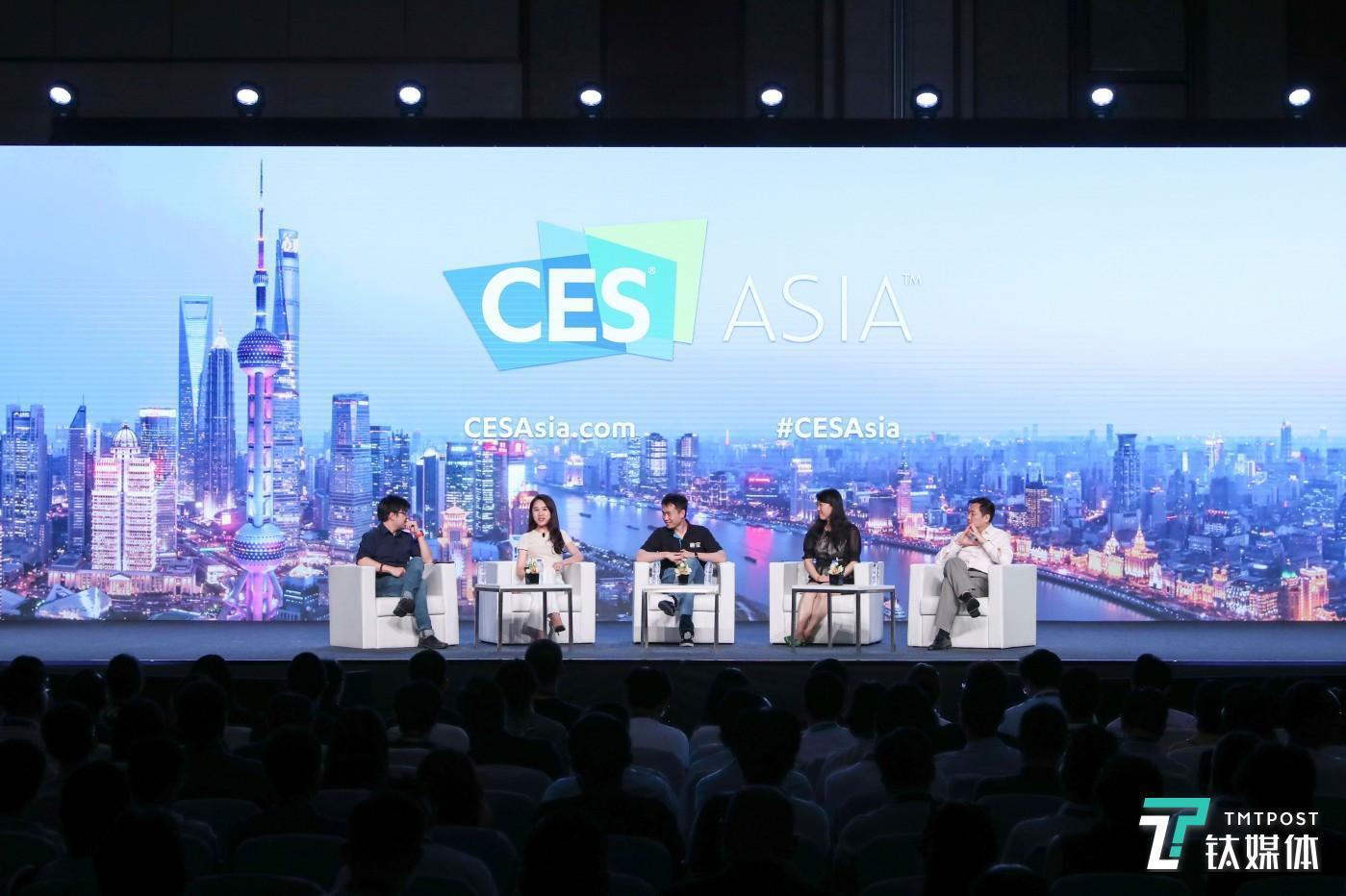 第五届亚洲消费电子展