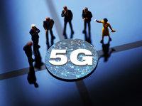 八大维度深度解读中国5G商用:趋势、挑战、发展与未来
