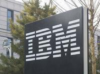 IBM将裁员1700人,科技万人牛牛最好的时代过去了吗?