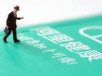 """详解阿里健康 2019 财报:阿里的""""大健康生态""""五年长成了什么样?"""