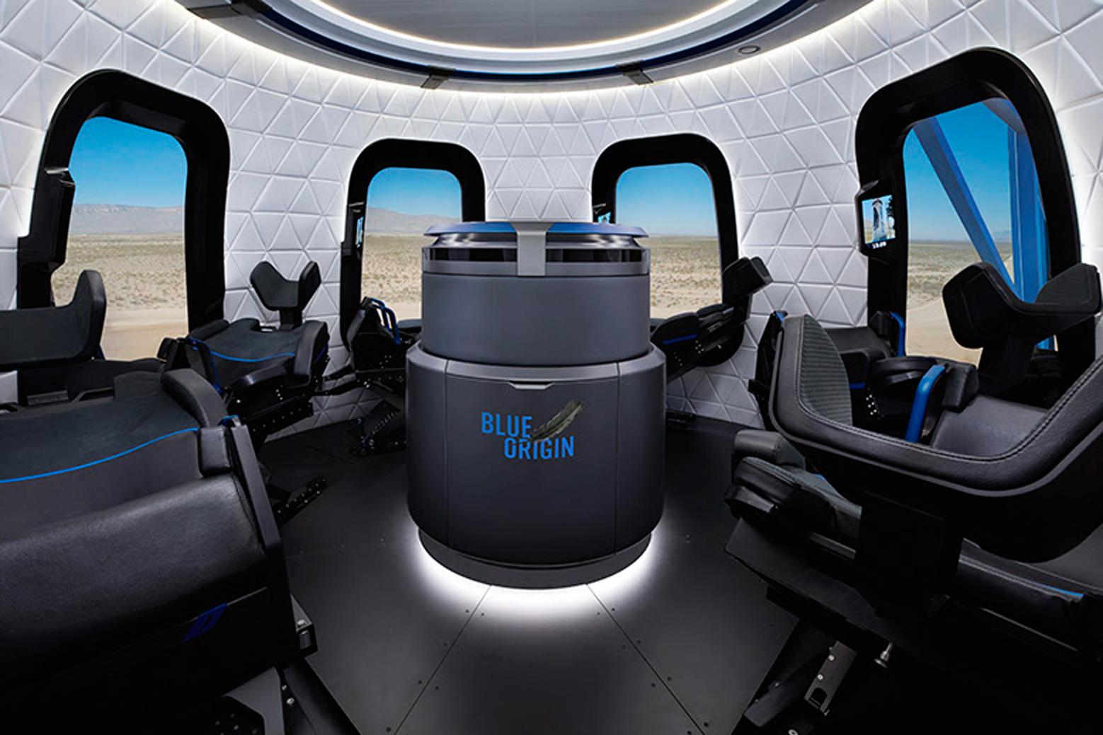 【百人牛牛视频】买张太空舱票,去100公里高空体验4分钟失重