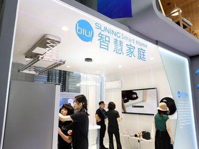 技术引领智慧零售新发展,苏宁展出三大智慧板块 | CESA 2019