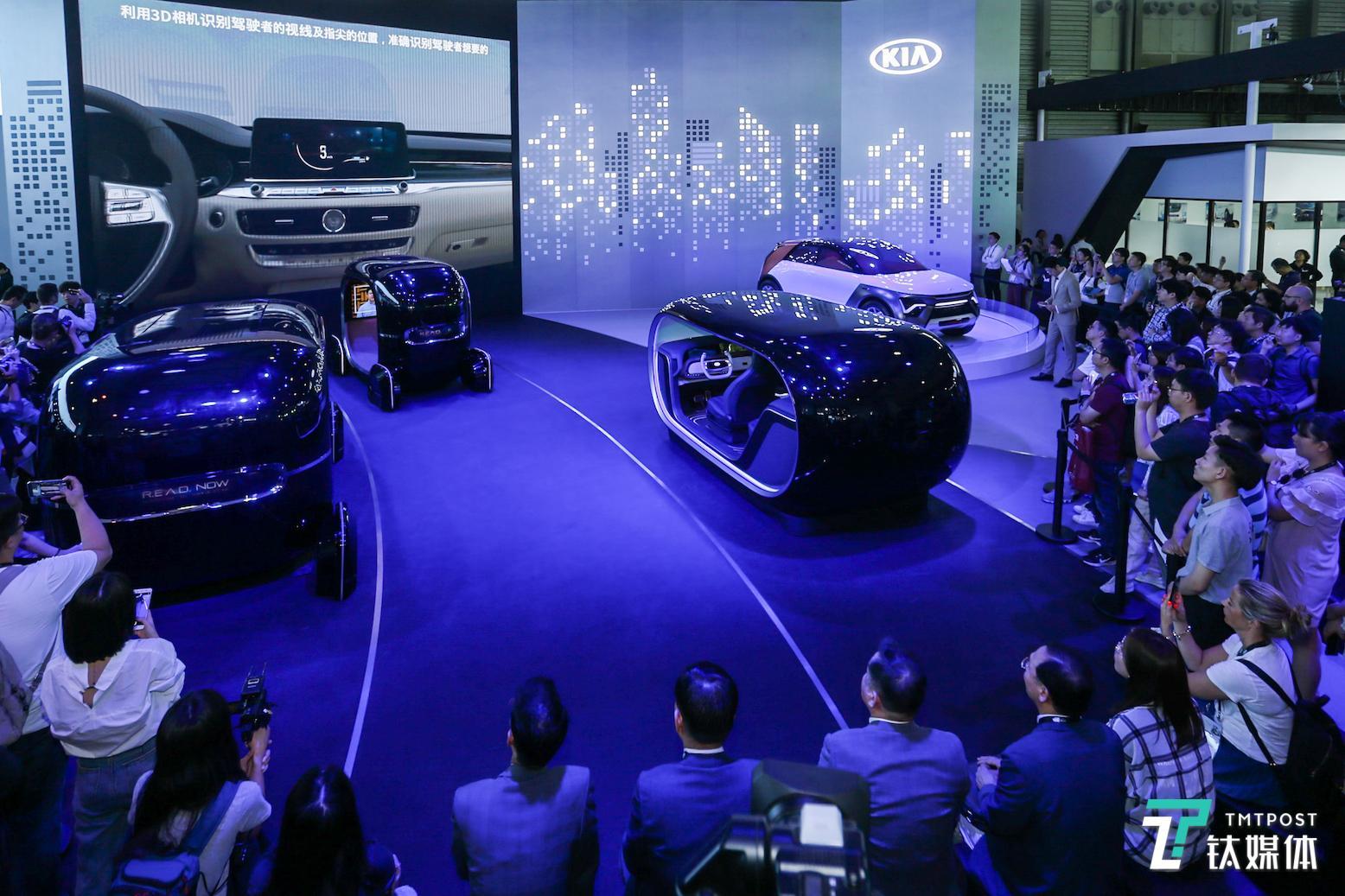 起亚Habaniro概念车中国首秀,并亮相了一套情感识别系统 | CESA 2019
