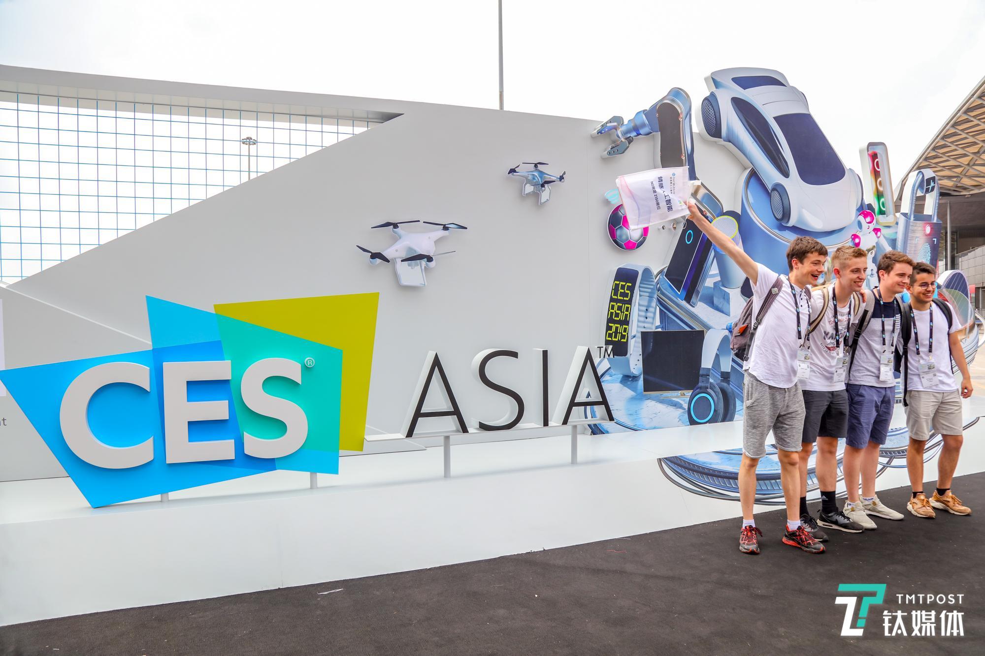 CES Asia亮点总汇:应用落地场景更丰富,汽车科技大爆发