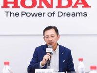 Honda宣布与阿里巴巴和科大讯飞合作开发第三代Honda CONNECT系统