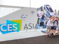 CES Asia亮點總匯:應用落地場景更豐富,汽車科技大爆發