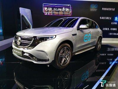 奔驰首款纯电SUV EQC 带来哪些新科技 | CESA2019