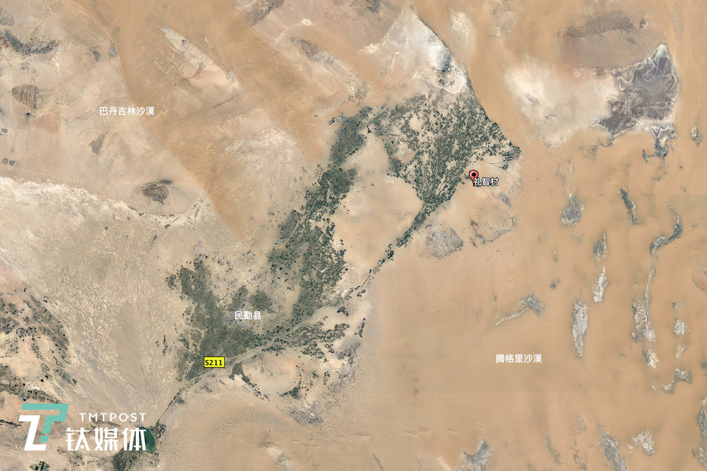 Minqin Oasis, with an area of approximately 1,600 square km (image: Google Earth/July 12, 2017), is 140 km long and 40 km wide at its broadest section, with only a stretch of road at its narrowest point. The oasis stands as the final frontier against the Badain Jaran and Tengger Deserts that encompass it.