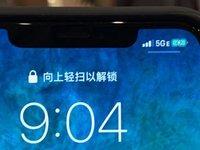 北京五地实测5G网速:有限制、部分地区远超4G