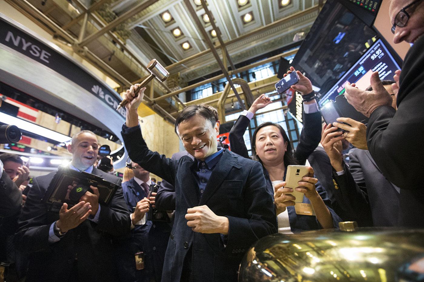 2014年9月19日,阿里巴巴集团于纽约证券交易所正式挂牌上市。图片来源@视觉中国