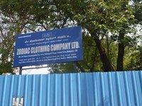 印度建厂辛酸史