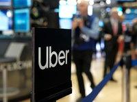 """Uber真能成為""""交通領域中的亞馬遜""""嗎?"""