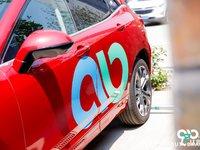 紧跟车企自动驾驶落地时间表,AutoBrain发布车规级量产L3级HWP产品