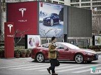 【钛晨报】传特斯拉重组亚洲业务,将建立大中华区部门;Facebook推出加密货币Libra;平井一夫正式退休