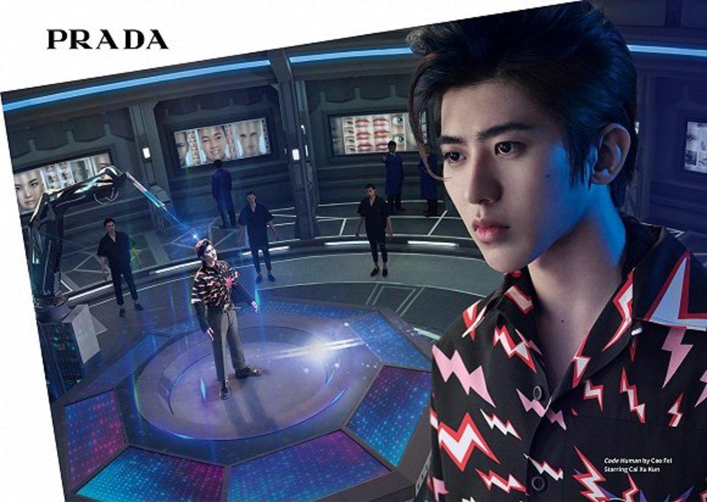 蔡徐坤成为Prada最新代言人 图片来源:Prada