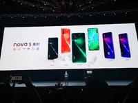 華為今年手機出貨量5個月破1億臺,比去年提前一個半月完成 | 鈦快訊