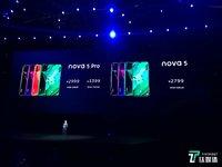 华为 nova 5 搭载的 7nm 制程麒麟 810,到底性能如何?