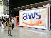 【产业互联网周报】AWS加速在华布局;国内首例云服务器侵权案二审改判;Slack登陆纽交所