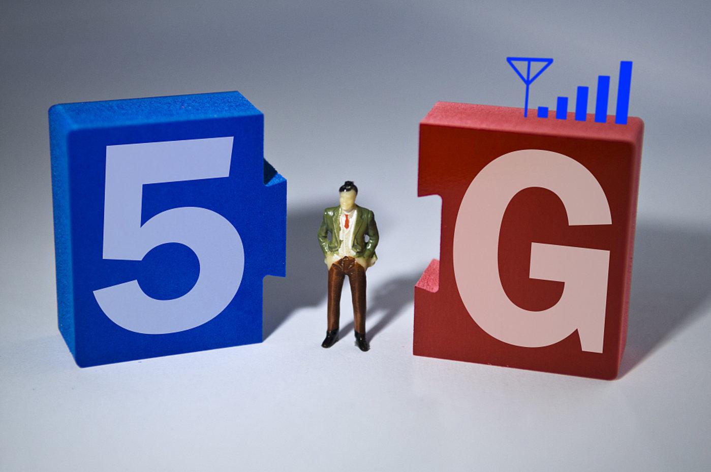 中国移动对外发布5G+战略,称5G流量单价不会高于4G丨钛快讯