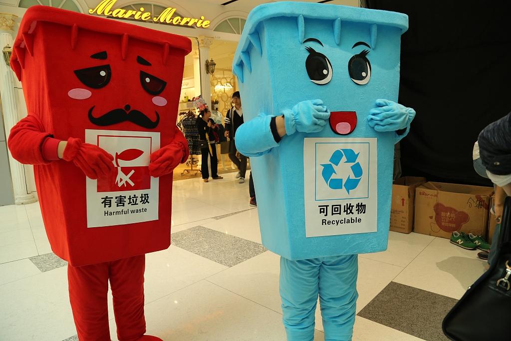 上海强制垃圾分类:扔垃圾为什么不能嫌麻烦?