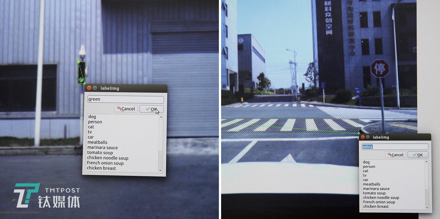 D队为摄像头采集到的红绿灯、人行道照片进行人工画框以及贴标签分类标注,供机器学习。