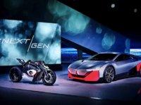 宝马推出BMW Vision M NEXT等概念车型,并发布6款新车 | 一线车讯