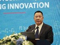 华为发布创新和知识产权白皮书,呼吁勿将知识产权政治化丨钛快讯