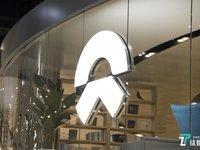 【钛晨报】蔚来汽车召回部分ES8电动汽车;苹果首席设计官将于今年离职;微软计划在华扩招