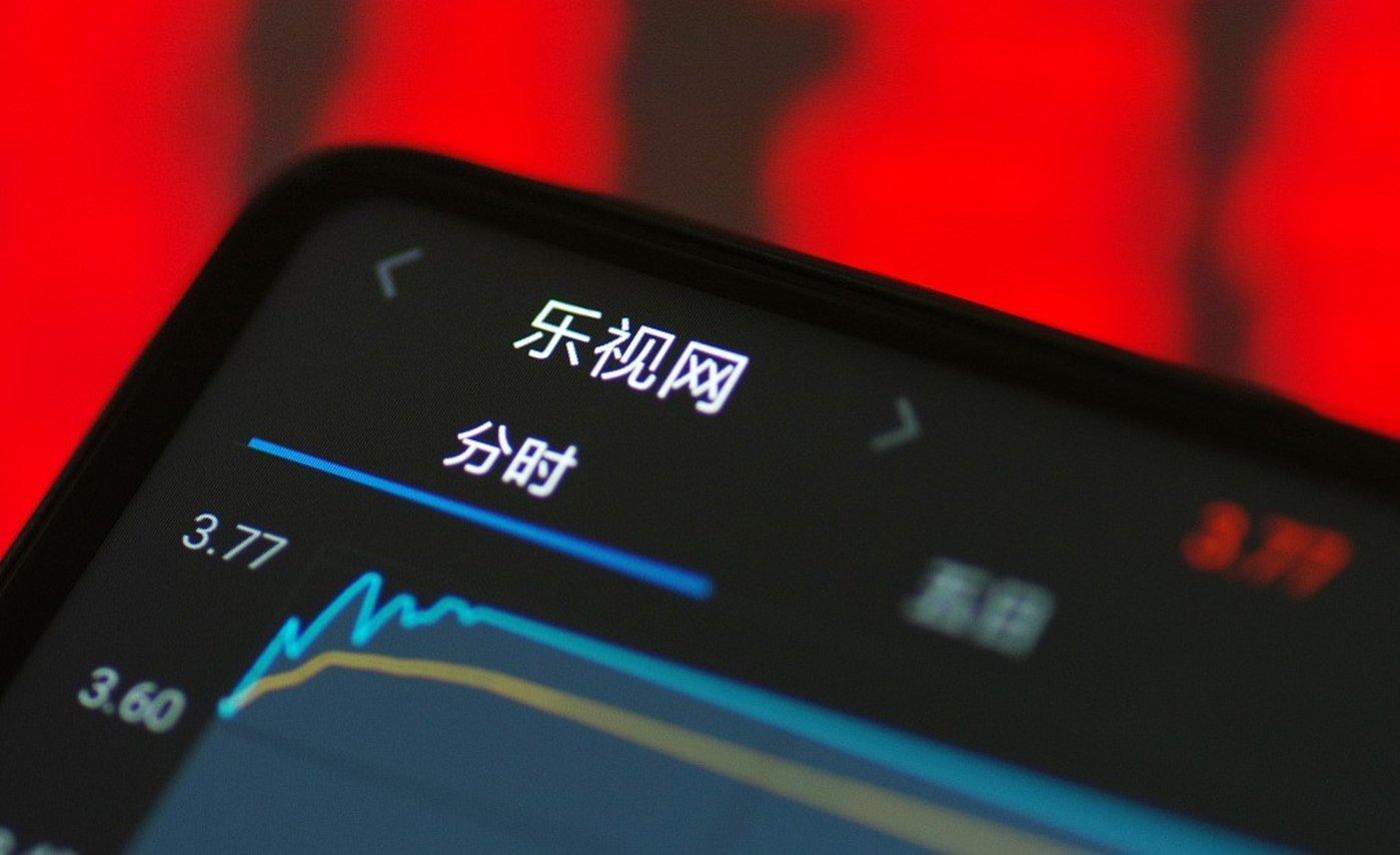 乐视网现金流仅能维持基本运营,对贾跃亭的债务追偿无实质进展