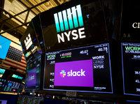 让天使投资人赚到千倍收益的Slack,是怎么做产品决策的?