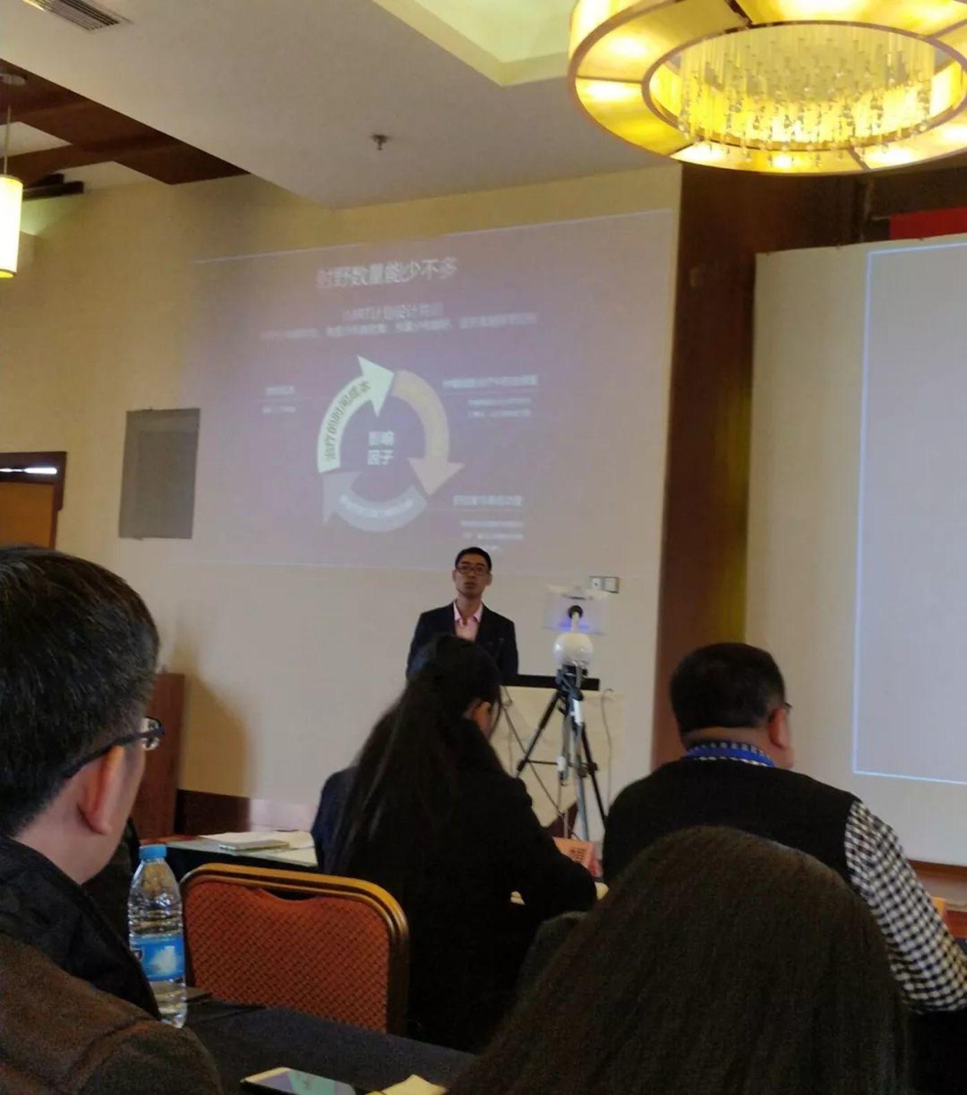2017年王璐参加全国精确放疗研讨会,参加研讨会是自我提升的方式之一