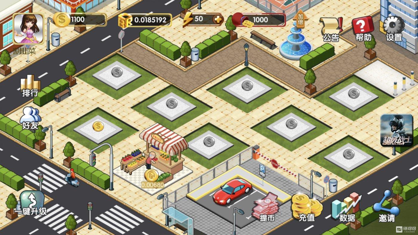 游戏《超级富豪》界面截图